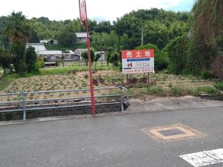 宮ヶ崎字酒田港