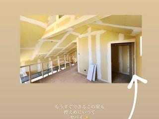 「高橋の家」 内装工事中