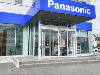 Panasonic松山ショールームへ