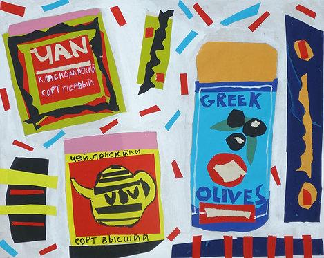 Packaging Celebration by Joan Wilkes