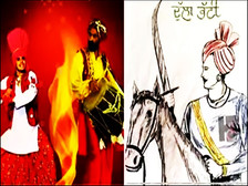 Lohri Parv 2021: जानिए लोहड़ी पर्व पर क्यों गाए जाते हैं लुटेरे दुल्ला भट्टी की याद में गीत