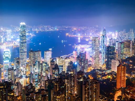 ข้อมูลท่องเที่ยวประเทศฮ่องกง