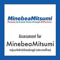แบบทดสอบสำหรับพนักงานกลุ่มบริษัทมินีแบมิตซูมิ