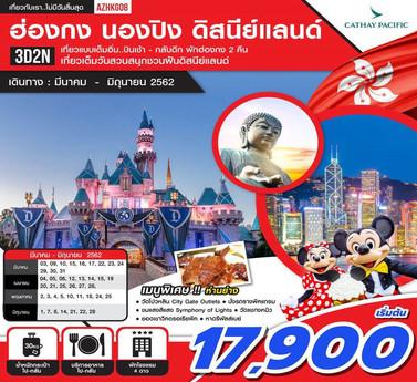 HKG0003.jpg