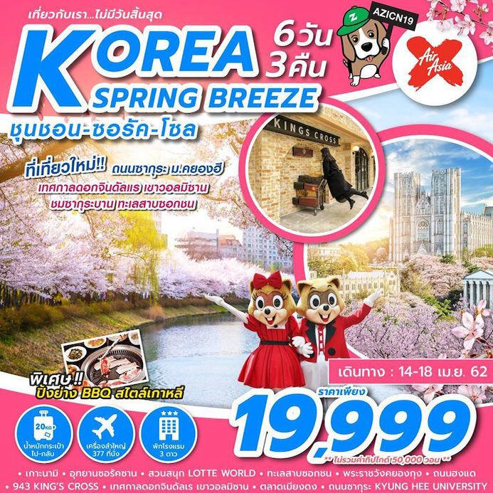 crop-1553502822798.jpg