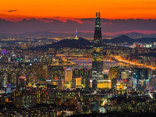 ข้อมูลท่องเที่ยวประเทศเกาหลี