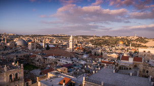 Jerusalem in 89 Seconds - The Holy city