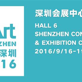 Art SHENZHEN 2016
