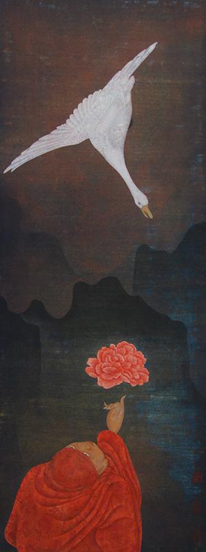 Qing Niao