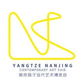 Yangtse Nanjing Comtemporary Art Fair