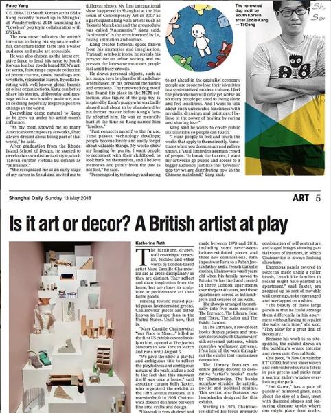 Eddie Kang on Shanghai Daily