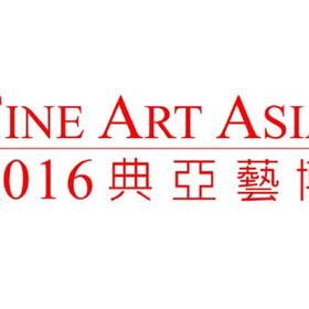 Fine Art Asia 2016 Installation view, 02 - 05.10.05