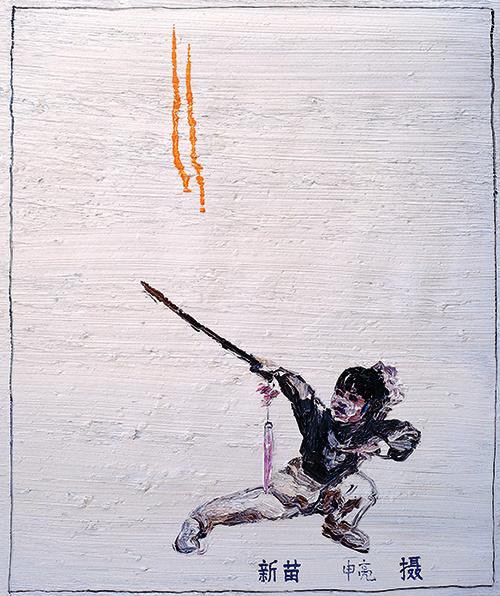 Martial Arts 08