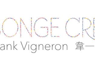 Frank Vigneron - Le Songe Creux