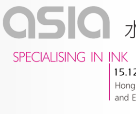 INK ASIA 2017