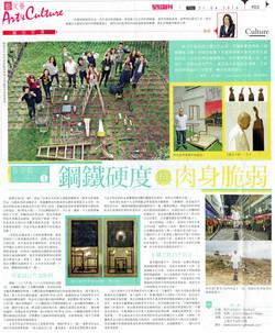 星島  art&culture Ho Siukee