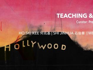 Teaching and Healing