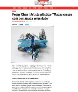Peggy Chan - hojemacau