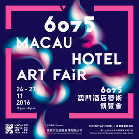 6075 Macau Hotel Art Fair