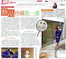 星島  Gallery news