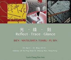 website poster
