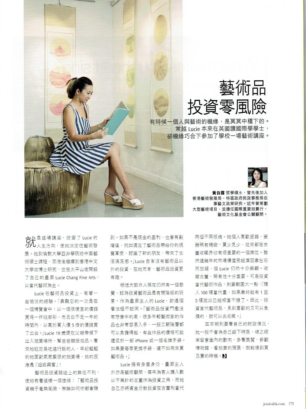 Jessica/Money_Sep No.195_p.175