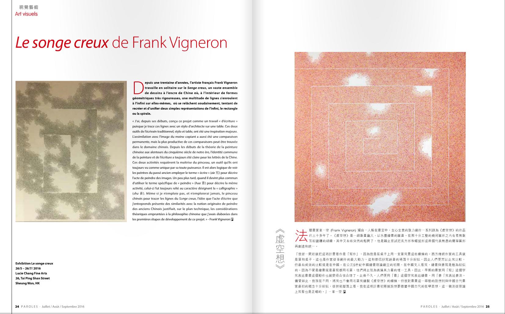 Paroles250 Frank Vigneron