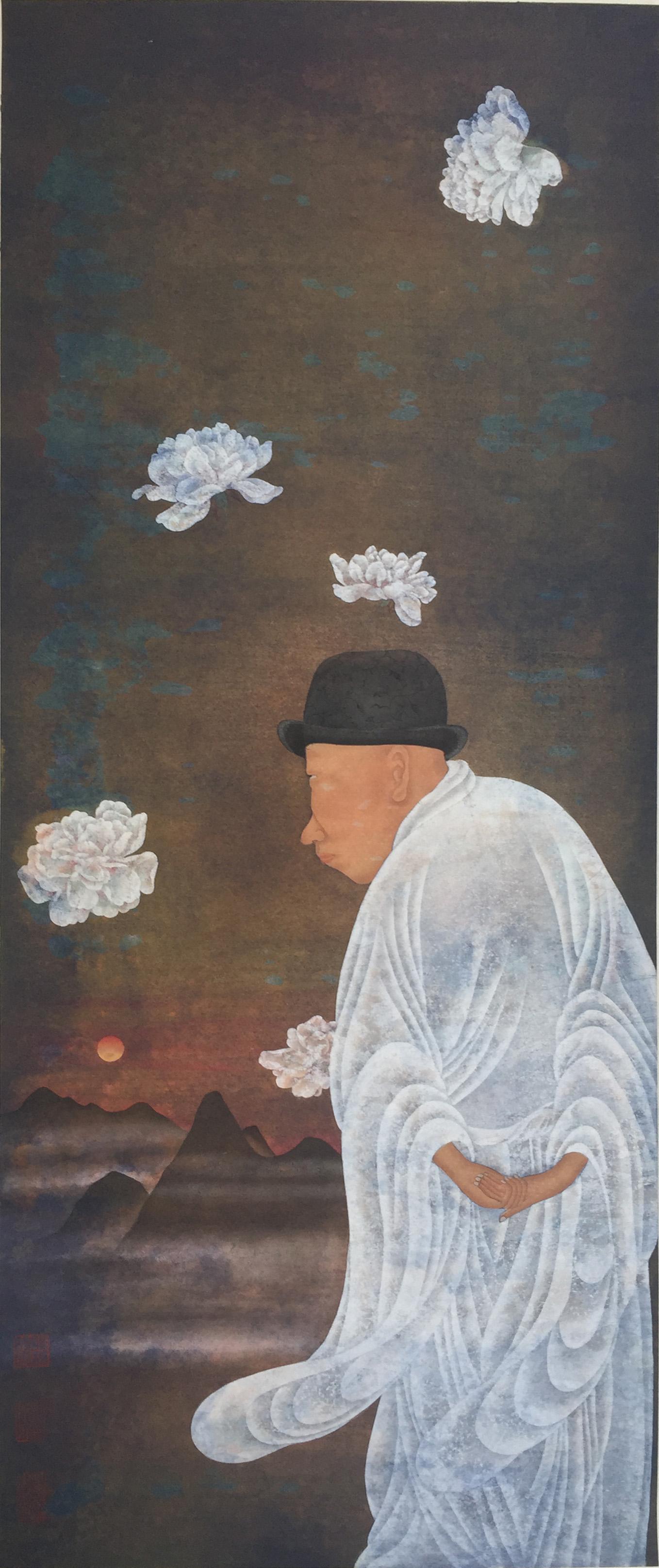 Chun Lan