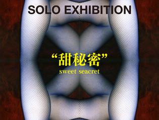 YASUMASA YONEHARA 《甜秘密》Solo Exhibition