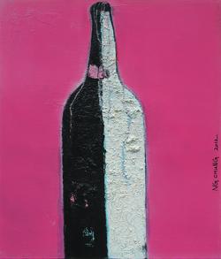 瓶子 ・256