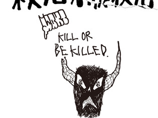 KILLED OR BE KILLED, WANTO x NECKFACE Exhibition