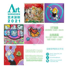 Art Shenzhen 2021