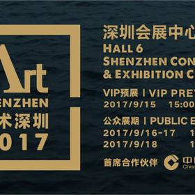 Art Shenzhen 2017