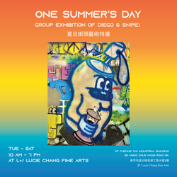 One Summer's Day