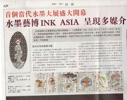 Ink Asia 18 Dec 2015