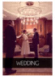 services-banner-wedding.jpg