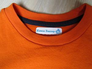 детские именный стикеры, именные стикеры, детские стикеры, стикеры для детской одежды, стикеры для обуви, стикеры для маркировки детской одежды, стикеры для детского сада, термостикеры, бирки для одежды, метки для одежды, для ребенка, CleverLabel
