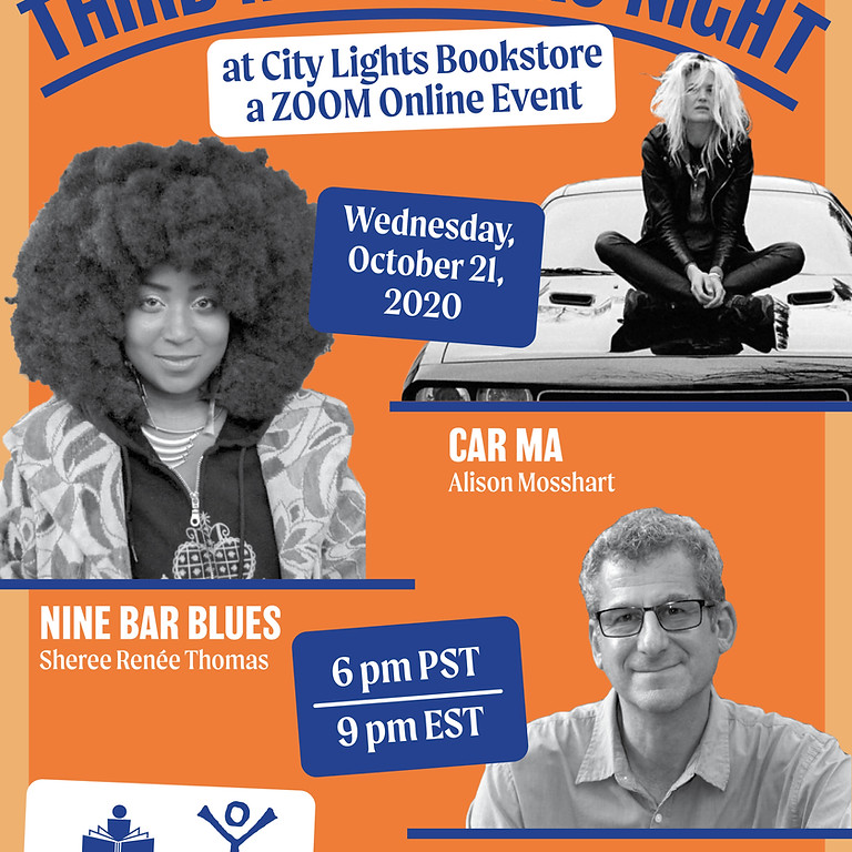 City Lights Books and Third Man Books Present an online event with Sheree Renée Thomas
