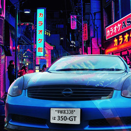 Skyline now in Tokyo Street