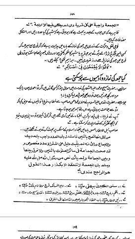 telegram forward.jpg