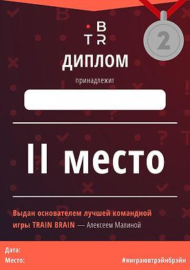 AiIGvA0G0_M.jpg
