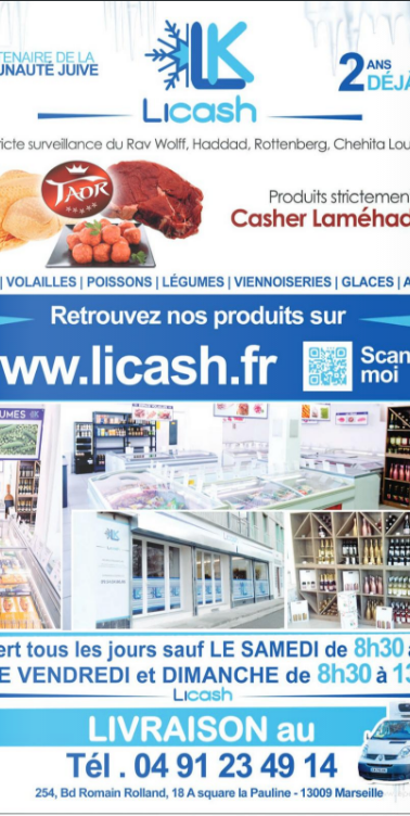 Licash