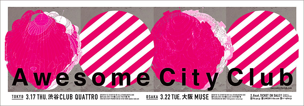awesome city club 全国ツアー DM デザイン