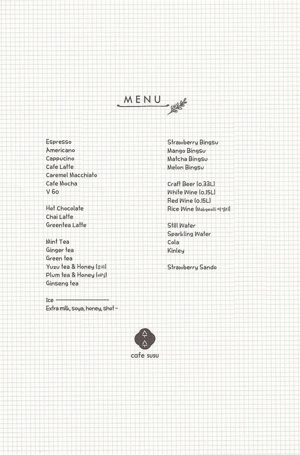 cafesusu menu 1.3.jpg
