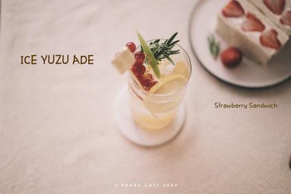 아이스유자에이드랑딸기산도.jpg