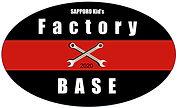 Factory Base-daen.jpg