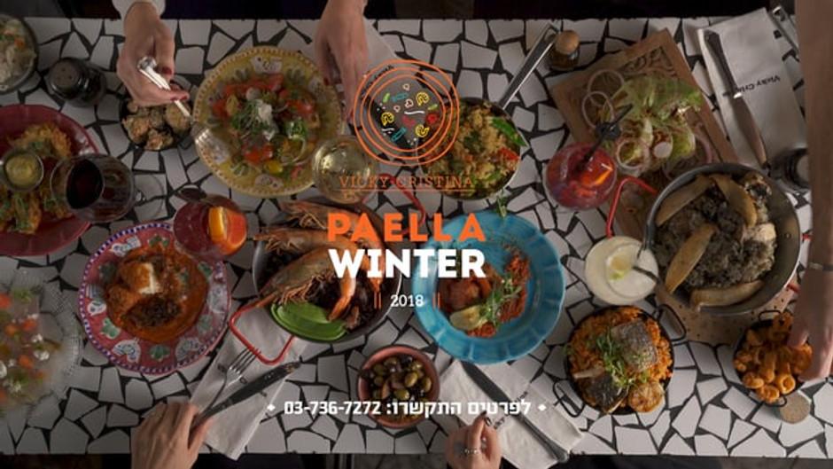 Vicky Cristina - Paella Winter 2018