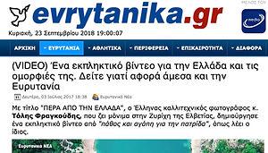 Evrytanika.gr.jpeg