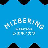 mizbering_shiekinokawa.png