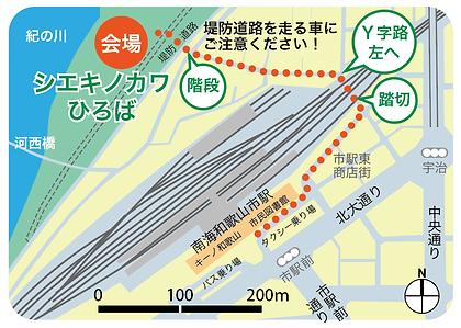 シエキノカワアクセスマップ2020.png